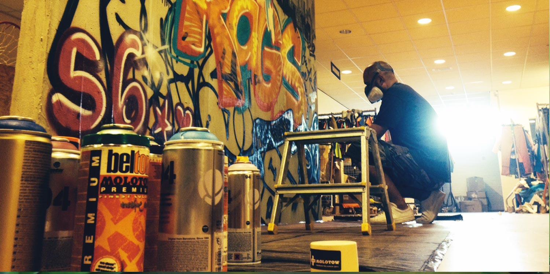 الكتابة على الجدران: بارد ، خلاقة ومبتكرة