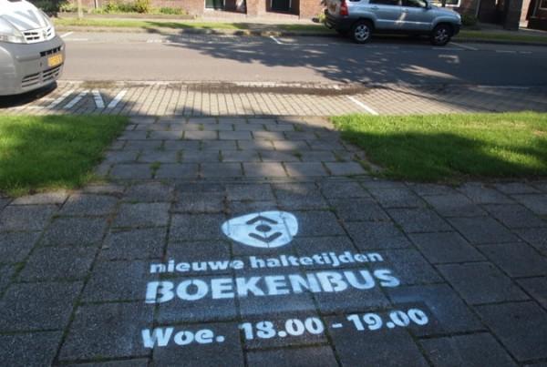 Bibliotheek van Enschede