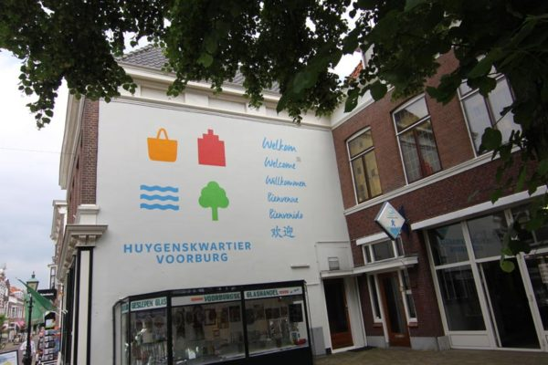 Municipality of Voorburg wall painting
