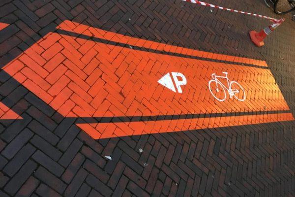لوحات أرضية Amsterdam