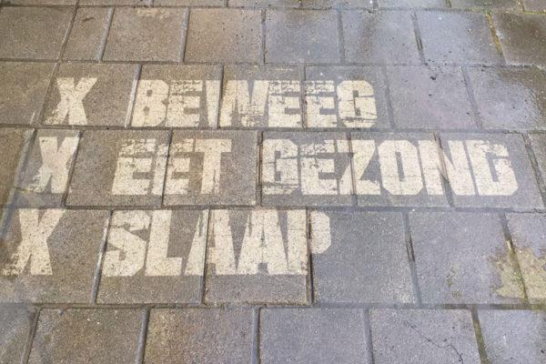 Straatreclame Gemeente Amsterdam