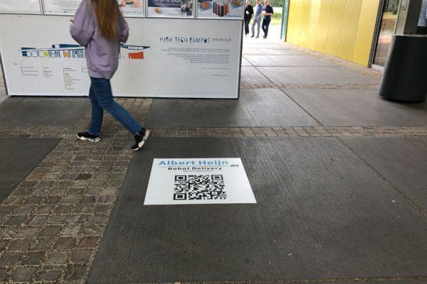 Уличная наклейка кампании АХ
