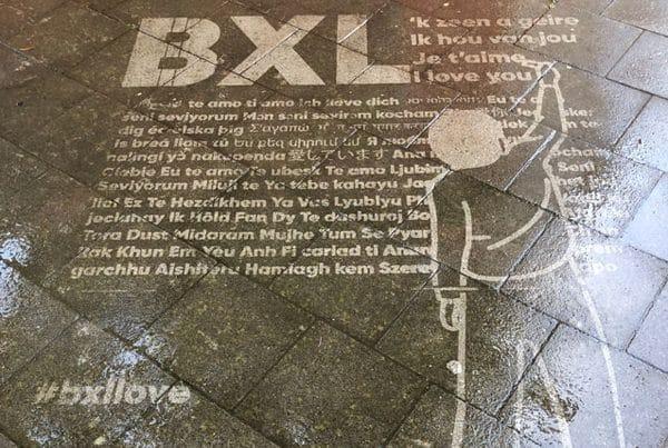 街头广告#bxllove